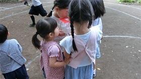 ★幼稚園@川越市・ふじみ野市・さいたま市CIMG9511