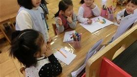 ★幼稚園@川越市・ふじみ野市・さいたま市CIMG3507