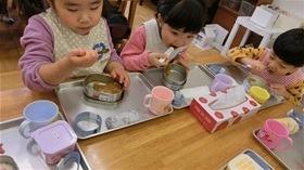 ★幼稚園@川越市・ふじみ野市・さいたま市CIMG3833