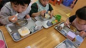 ★幼稚園@川越市・ふじみ野市・さいたま市CIMG3830