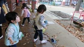 ★幼稚園@川越市・ふじみ野市・さいたま市CIMG3529