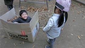 ★幼稚園@川越市・ふじみ野市・さいたま市CIMG3644