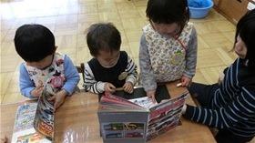 ★幼稚園@川越市・ふじみ野市・さいたま市CIMG3511