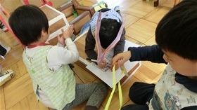 ★幼稚園@川越市・ふじみ野市・さいたま市CIMG9051