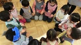 ★幼稚園@川越市・ふじみ野市・さいたま市CIMG8930