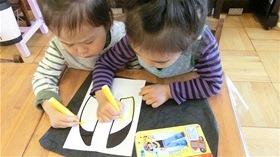 ★幼稚園@川越市・ふじみ野市・さいたま市CIMG0917