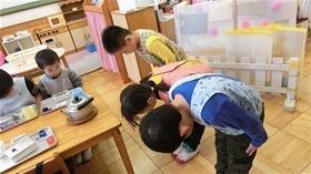 ★幼稚園@川越市・ふじみ野市・さいたま市CIMG1596