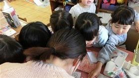 ★幼稚園@川越市・ふじみ野市・さいたま市CIMG9755