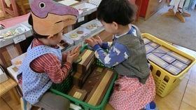 ★幼稚園@川越市・ふじみ野市・さいたま市CIMG0878