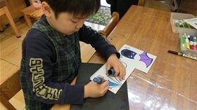 ★幼稚園@川越市・ふじみ野市・さいたま市CIMG1798