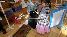 ★幼稚園@川越市・ふじみ野市・さいたま市CIMG1385