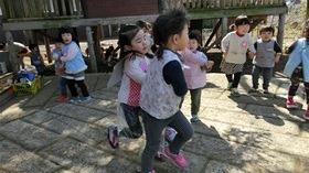 ★幼稚園@川越市・ふじみ野市・さいたま市CIMG1092