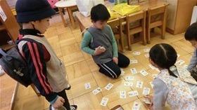 ★幼稚園@川越市・ふじみ野市・さいたま市CIMG1665