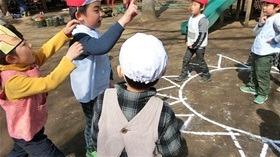 ★幼稚園@川越市・ふじみ野市・さいたま市CIMG0134