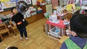 ★幼稚園@川越市・ふじみ野市・さいたま市CIMG0934
