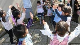 ★幼稚園@川越市・ふじみ野市・さいたま市CIMG1104