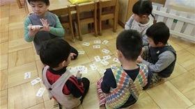 ★幼稚園@川越市・ふじみ野市・さいたま市CIMG1669
