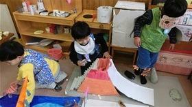 ★幼稚園@川越市・ふじみ野市・さいたま市CIMG9999