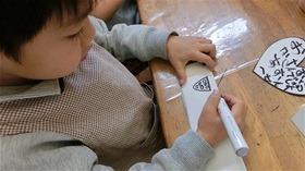 ★幼稚園@川越市・ふじみ野市・さいたま市CIMG1373