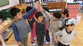 ★幼稚園@川越市・ふじみ野市・さいたま市CIMG9884