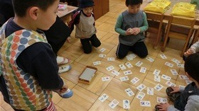 ★幼稚園@川越市・ふじみ野市・さいたま市CIMG1667