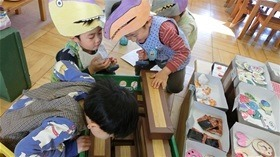★幼稚園@川越市・ふじみ野市・さいたま市CIMG0888