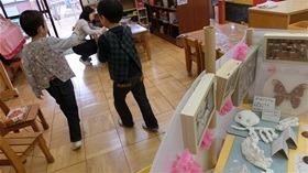 ★幼稚園@川越市・ふじみ野市・さいたま市CIMG1820