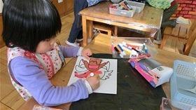 ★幼稚園@川越市・ふじみ野市・さいたま市CIMG9321