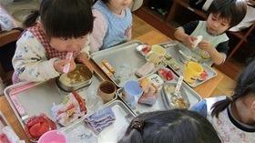 ★幼稚園@川越市・ふじみ野市・さいたま市CIMG1230