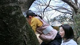 ★幼稚園@川越市・ふじみ野市・さいたま市CIMG9093