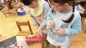 ★幼稚園@川越市・ふじみ野市・さいたま市CIMG0624