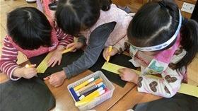 ★幼稚園@川越市・ふじみ野市・さいたま市CIMG9291