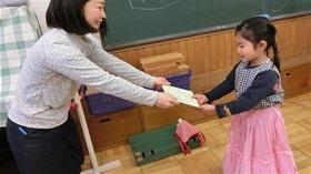 ★幼稚園@川越市・ふじみ野市・さいたま市CIMG1847