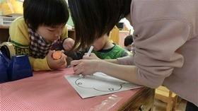 ★幼稚園@川越市・ふじみ野市・さいたま市CIMG2518
