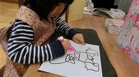 ★幼稚園@川越市・ふじみ野市・さいたま市CIMG2372