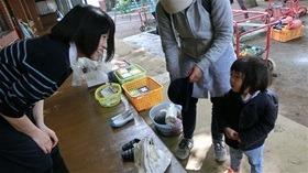 ★幼稚園@川越市・ふじみ野市・さいたま市CIMG2602