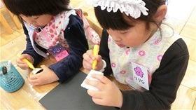 ★幼稚園@川越市・ふじみ野市・さいたま市CIMG2497