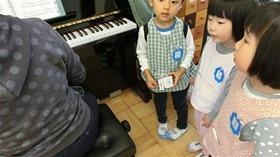 ★幼稚園@川越市・ふじみ野市・さいたま市CIMG3112