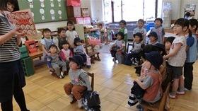 ★幼稚園@川越市・ふじみ野市・さいたま市CIMG2792