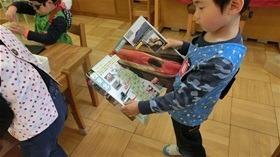 ★幼稚園@川越市・ふじみ野市・さいたま市CIMG2636