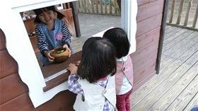 ★幼稚園@川越市・ふじみ野市・さいたま市CIMG3072