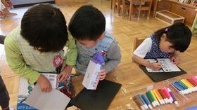★幼稚園@川越市・ふじみ野市・さいたま市CIMG2631