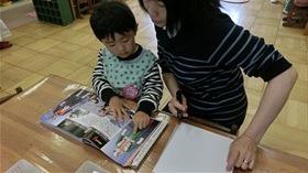 ★幼稚園@川越市・ふじみ野市・さいたま市CIMG2598