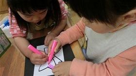 ★幼稚園@川越市・ふじみ野市・さいたま市CIMG2347