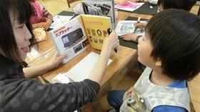 ★幼稚園@川越市・ふじみ野市・さいたま市CIMG3003