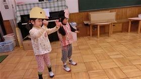 ★幼稚園@川越市・ふじみ野市・さいたま市CIMG3525