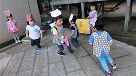 ★幼稚園@川越市・ふじみ野市・さいたま市CIMG4432