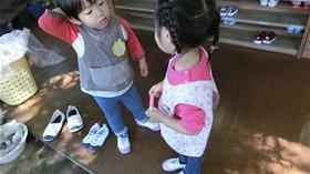 ★幼稚園@川越市・ふじみ野市・さいたま市CIMG3982