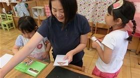 ★幼稚園@川越市・ふじみ野市・さいたま市CIMG5861