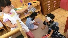 ★幼稚園@川越市・ふじみ野市・さいたま市CIMG4793